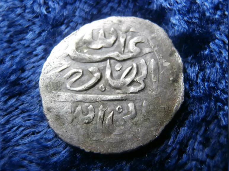 Yemeni commassee, part of the Every hoard