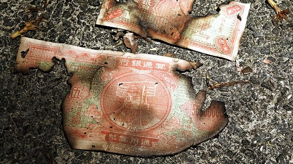 China Currency Crisis