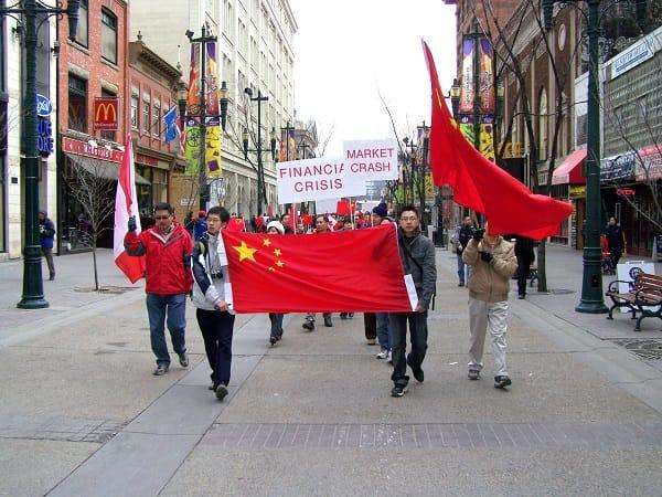 china market crash
