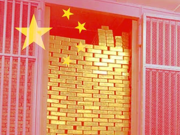 china_gold_vault