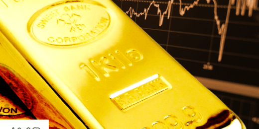 gold to reach $1400