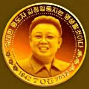 north korea gold coin