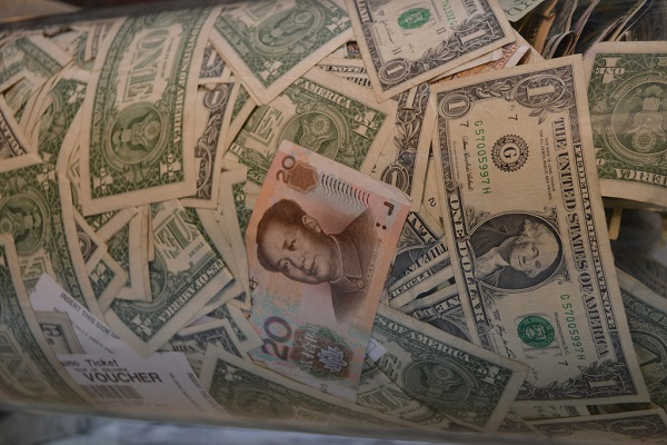 yuan one step closer to dominance