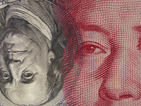 chinese currency shenanigans
